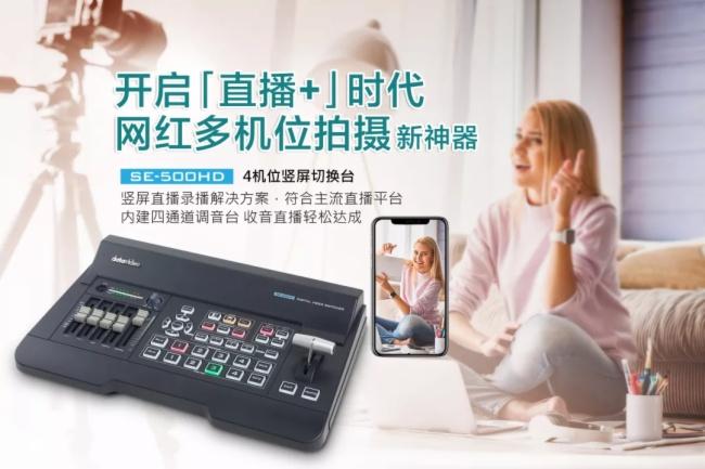 http://www.zgcg360.com/shumaguangdian/485403.html