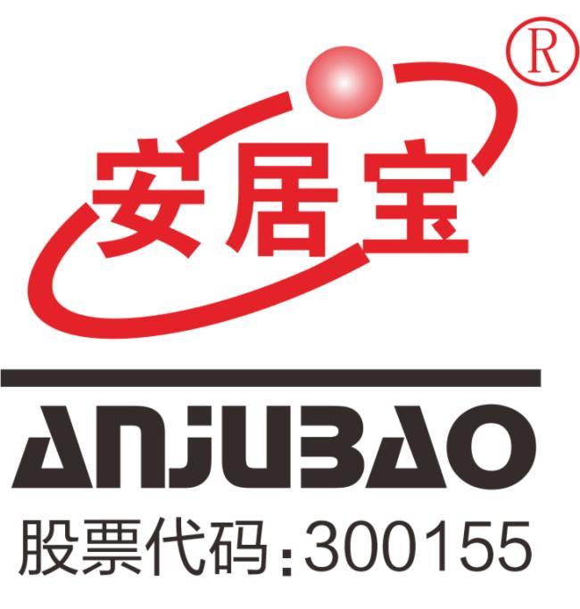 广东安居宝数码科技股份有限公司简况——安居宝 ANJUBAO产品品牌商标LOGO