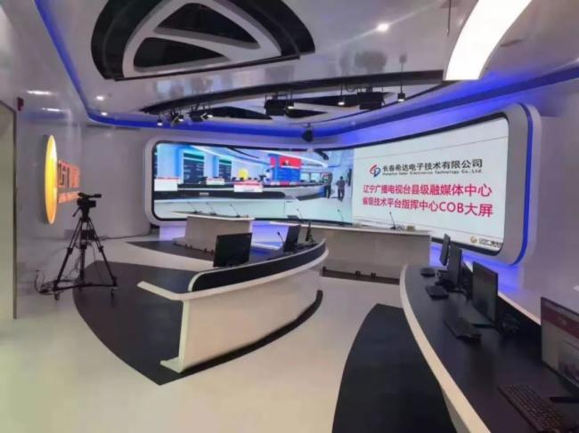希达电子COB高清显示屏应用于辽宁广播电视台融媒体中心