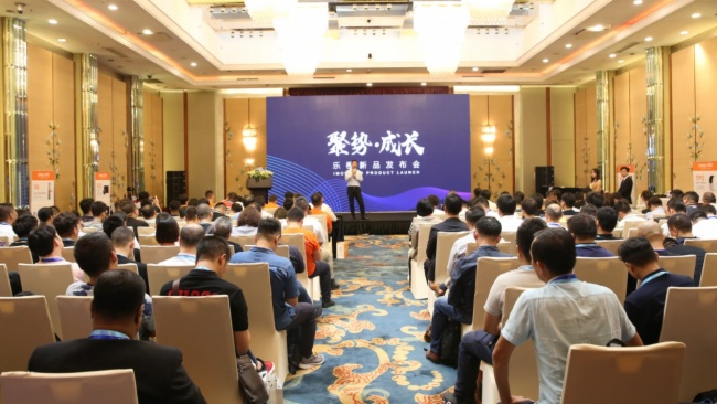 2019安博會 | 大華股份賦能百行百業 引領智慧孿生時代