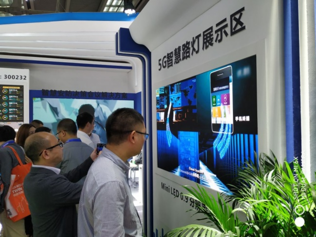 賦能智慧安防,洲明多個場景應用方案亮相2019深圳安博會