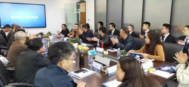 喜訊!希沃信息化方案通過湖南省信息化專家組評審