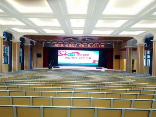 JBL PRX800W智能有源系统应用于云南师范大学附属实验中学