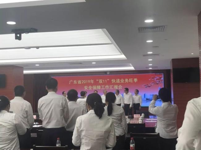 """CHARTU長圖助力廣東省郵政管理局為""""雙十一""""保駕護航"""