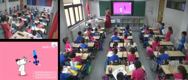 """銳取賦能智慧課堂""""常態化"""",讓更多孩子的夢想開花圖片"""