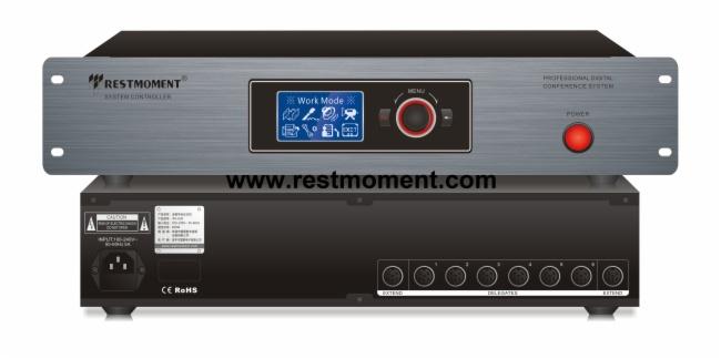 雷蒙电子数字会议系统进驻几内亚国民会议图片