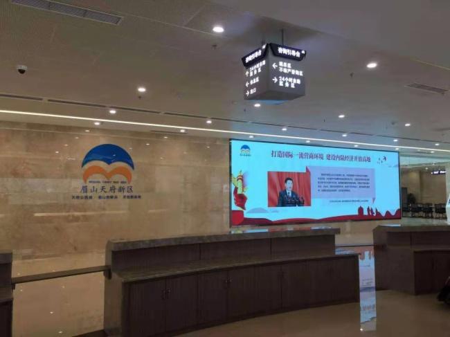 长虹助力成都天府新区市民服务中心提升信息化水平图片