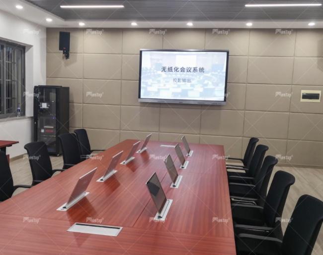 湖南第一师范学院――超薄单面液