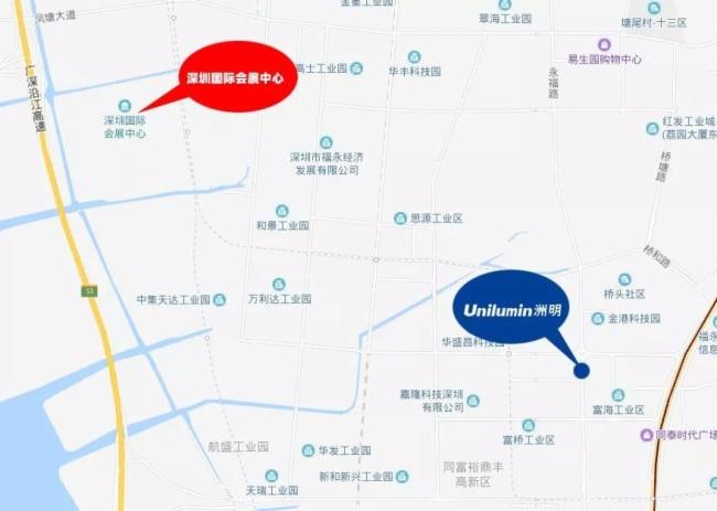 深圳国际会展中心迎首展,王伟中书记亲临洲明展台