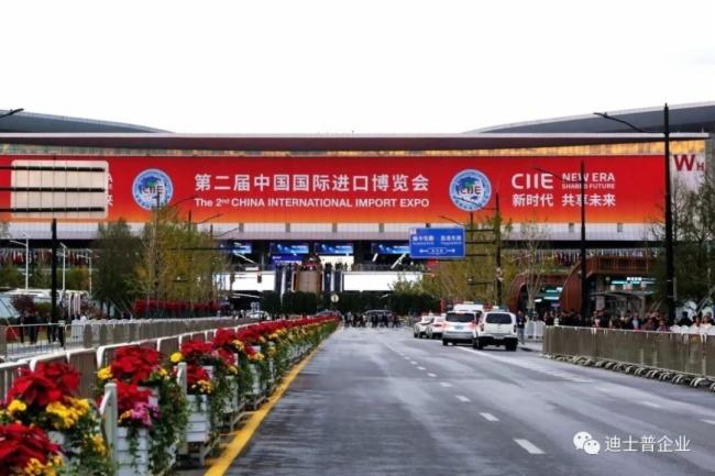 進博會,迪士普再次唱響上海國家會展中心