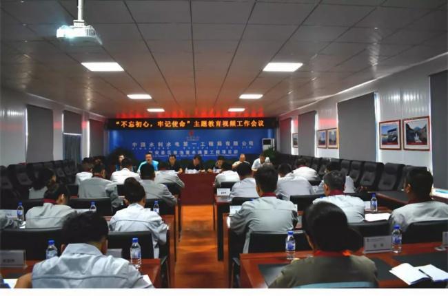 中國水電一局,牽手齊心好視通,構建高效視頻協作平臺