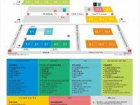 约吧!2020广州国际专业灯光、音响展览会福利大放送!!