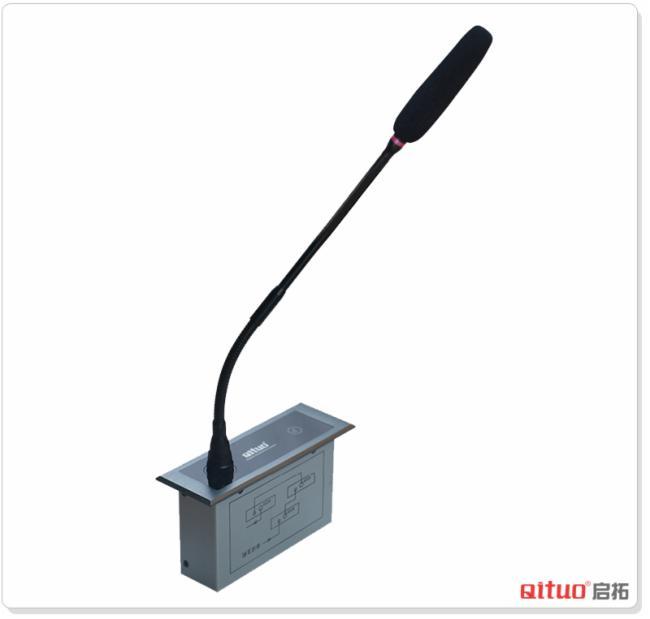 启拓(QITUO)QT-G523系列数字会议话筒