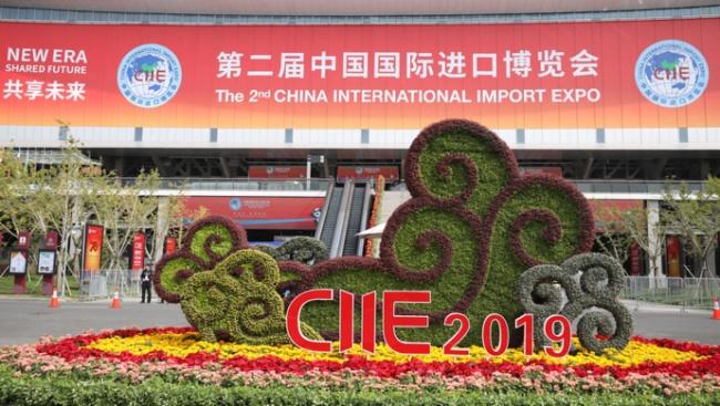 再次护航!华平全力保障第二届中国国际进口博览会圆满举办图片
