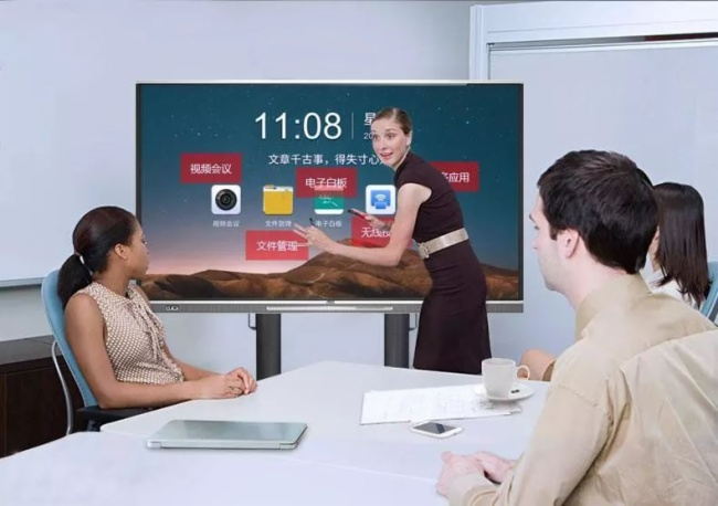 AOC智能会议平板全面升级,颠覆传统会议模式!图片