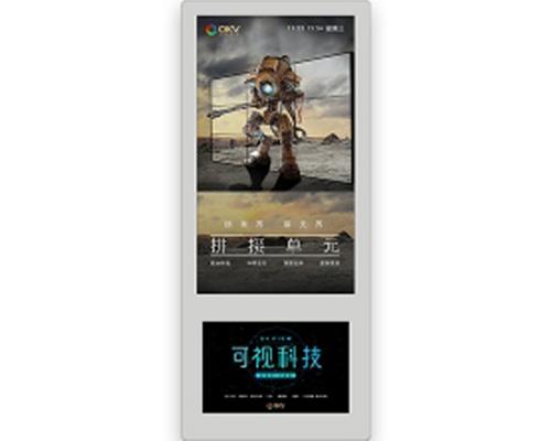 可视OKV  广告机  DS1901W产品照片