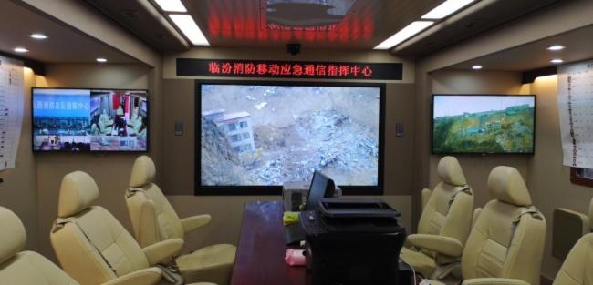 與時間博弈|華平4G圖傳系統與應急一同 譜山西山體滑坡救援感人篇章