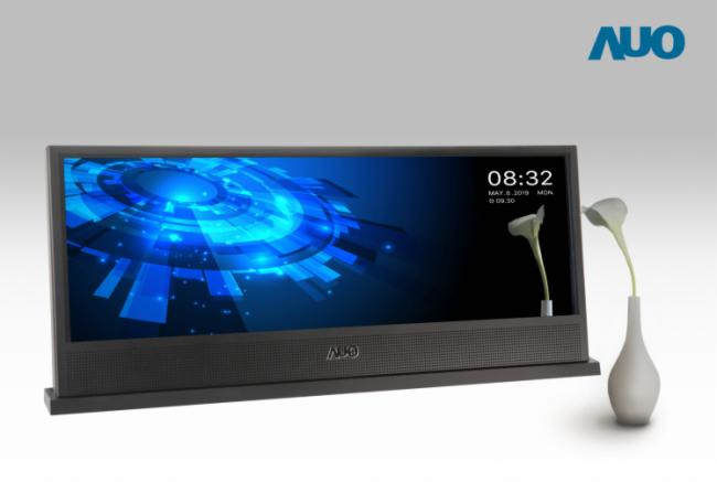 AUO's 15.6-inch wire grid polarizer mirror display is the world's first to have achieved nano-imprinting on an enlarged area