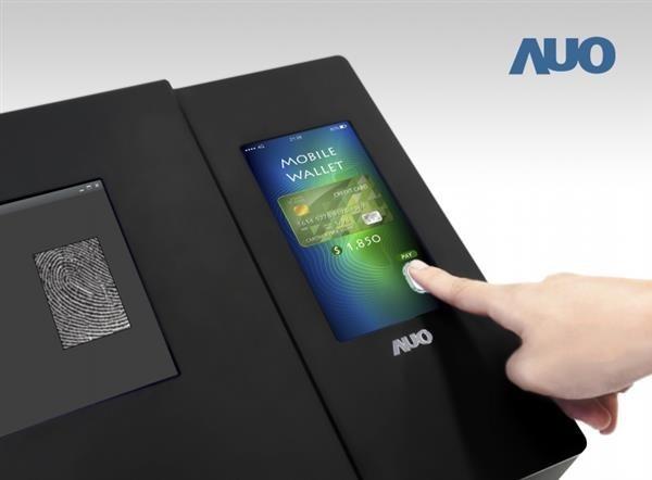 友达光电推出全屏幕LCD屏幕 支持光学指纹识别