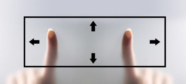 null互动会议平板