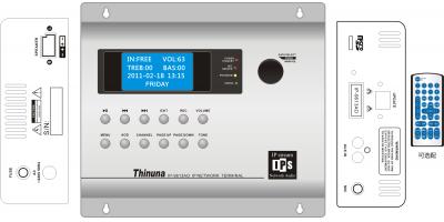 Thinuna  IP-9613AO  网络音频终端(点播终端)