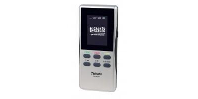 Thinuna VA-6825V 無線表決器
