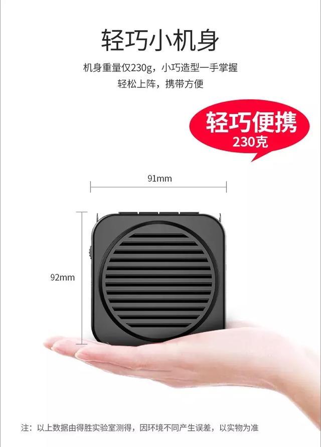 更轻,音量更大——得胜E150 便携式扩音器全新上市