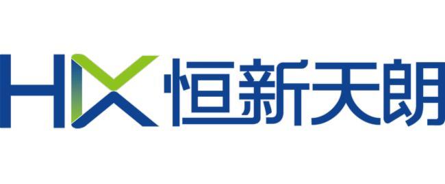 南京恒新天朗电子科技有限公司(恒新天朗HIX)概况——恒新天朗HIX产品品牌商标LOGO