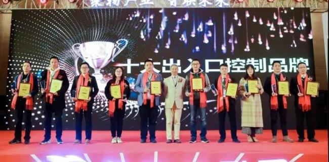 海康威视荣获2019十大出入口控制品牌大奖图片