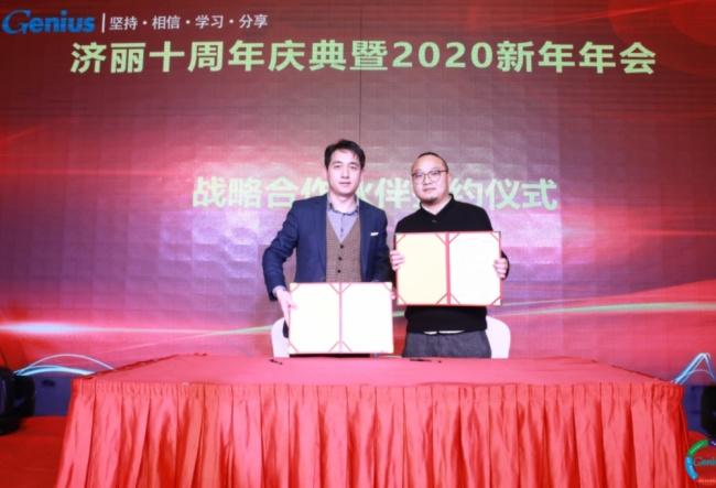 同舟共济 薪火未来——上海济丽10周年庆典活动圆满举办图片
