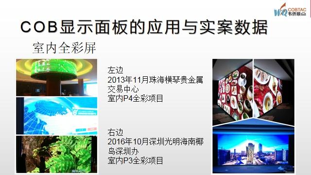 韦侨顺关于《百万级》技术概念图片