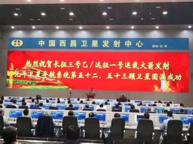 """""""胖五""""发射∣除了文昌,还有哪些卫星发射中心的显示系统来自上海三思?图片"""