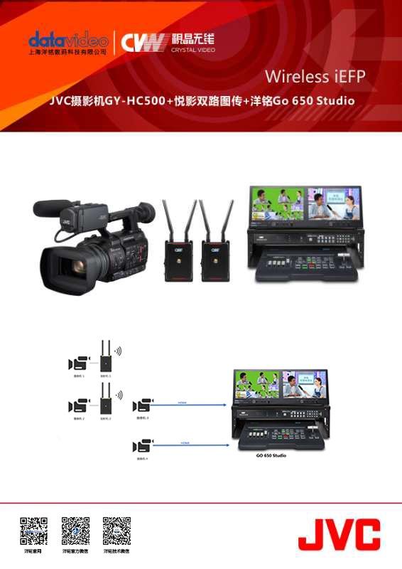 洋铭校园便携式/横竖屏直播、录播利器亮相于第78届中国教育装备展