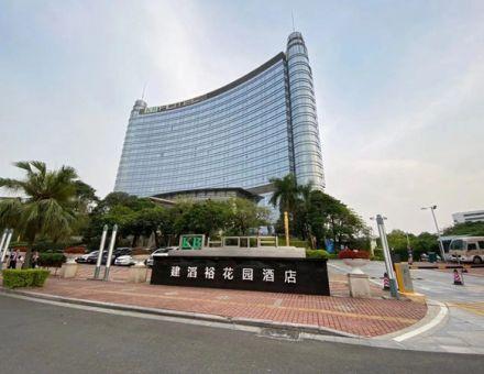 TENKING数字广播系统应用于广东清远建滔裕花园酒店