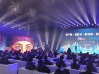 新亚胜光电携手华奥传媒在京举行发布会,并达成战略合作