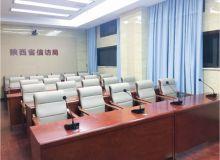 艾索陕西信访局视频接访会议系统解决方案