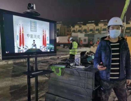 与疫情赛跑!宝利通POLYCOM助力火神山医院建设!