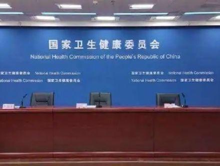 【itc会议扩声、无纸化、中控系统案例】某市卫生健康委员会