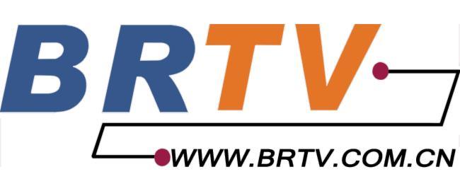 北京广电音视科技发展有限公司(广电音视BRTV)概况——广电音视BRTV品牌商标LOGO