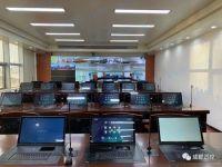 迅控SVS为某审计局打造远程视频中心