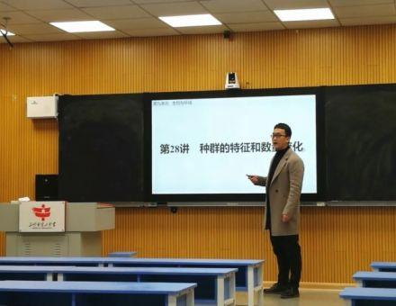 """福建•奥威亚   """"云+端""""技术助力""""停课不停学"""""""