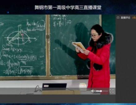 """教学""""无线"""",见屏如面,锐取无线录播为河南舞钢市在线课堂赋能!"""