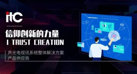 itc麒麟無紙化通過中標軟件NeoCertify CERTIFICATION 級別認證