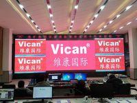 维康国际: lcd拼接屏可以用液晶电视拼接代替吗?