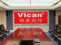 维康国际:会议室用lcd拼接屏好还是LED显示屏好?