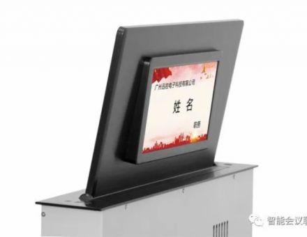SVS迅控案例∣打造无纸化会议室(双屏升降器+阵列音箱)