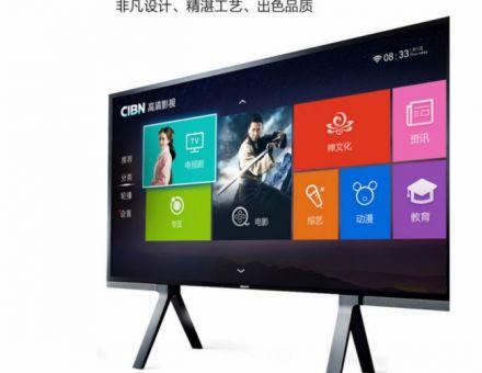 梦派发布110寸4k天幕电视 展示未来电视新科技
