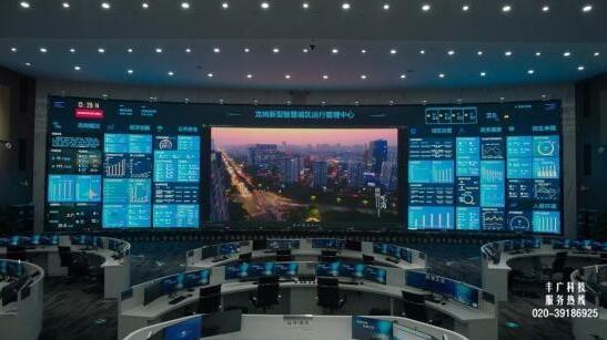 指揮中心完整設計方案1.jpg