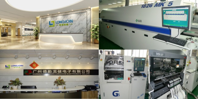 Thinuna声优诺无线会议系统助力广州国家现代农业产业科技创新中心贯彻科技与创新指示