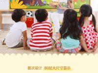 """如何激发孩子学习兴趣?希沃""""幼教神器""""来支招"""